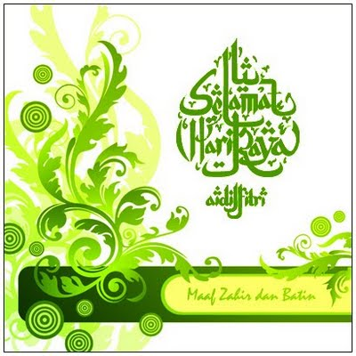 Salam Aidilfitri 1431H/2010M | chronicles of confusion