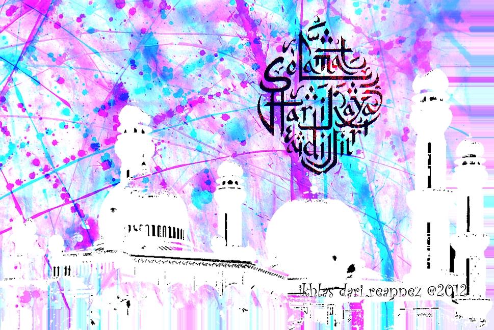 Salam Aidilfitri 1433H/ 2012M | chronicles of confusion